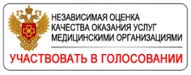 opros_fmba.png
